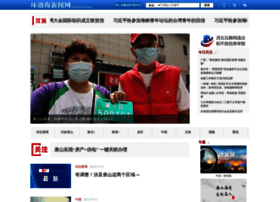Huanbohainews.com.cn thumbnail