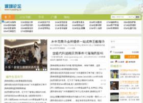 Huaqiang.co thumbnail