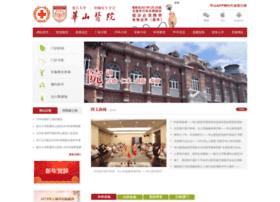 Huashan.org.cn thumbnail