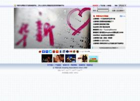 Huasing.net thumbnail