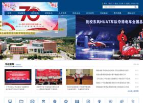 Huat.edu.cn thumbnail