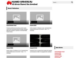 Huawei-drivers.ru thumbnail