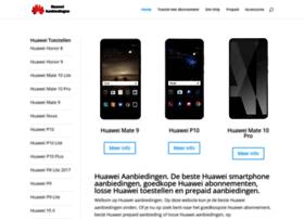 Huaweiaanbieding.nl thumbnail
