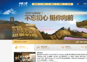 Huaxiazhixing.cn thumbnail