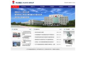 Huaye.com.cn thumbnail