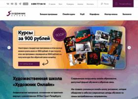 Hudozhnik.online thumbnail