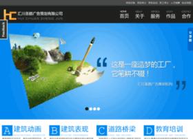 Huichuan.us thumbnail