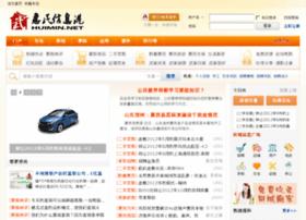Huimin.net thumbnail