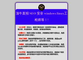 Huiwutong.net thumbnail