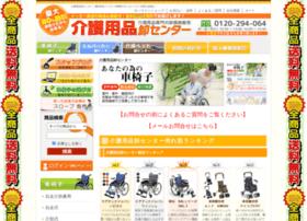 Hukusi-orosi.jp thumbnail