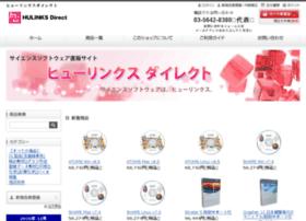 Hulinks.jp thumbnail