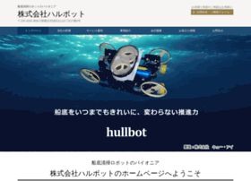 Hullbot.jp thumbnail