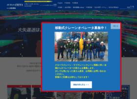 Human-ohya.co.jp thumbnail