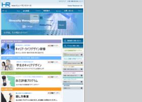 Human-resources.co.jp thumbnail