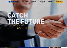 Human-work.co.jp thumbnail