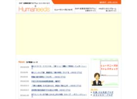 Humaneeds.co.jp thumbnail