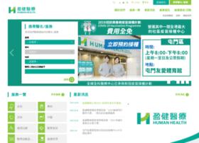 Humanhealth.com.hk thumbnail