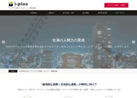 Humani.jp thumbnail