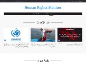 Humanrights-monitor.org thumbnail