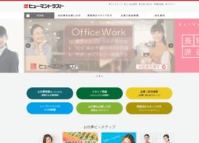 Humantrust.co.jp thumbnail