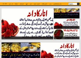 Humnewstv.site thumbnail