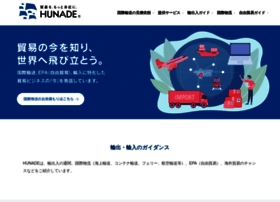 Hunade.com thumbnail