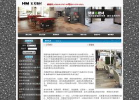 Hungmei.com.tw thumbnail