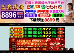 Huoyuan5.net thumbnail