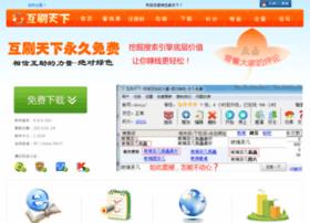 Hushuatianxia.net thumbnail