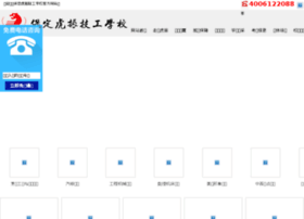 Huzhen.com.cn thumbnail