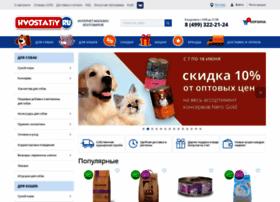 Hvostatiy.ru thumbnail