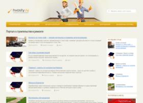 Hvosty.ru thumbnail