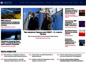 Hvylya.net thumbnail