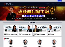 Hwa-guan.com.tw thumbnail