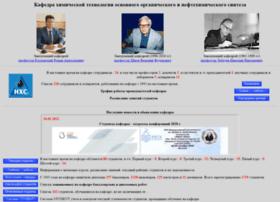 Hxc.muctr.ru thumbnail