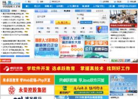 Hxrc.com.cn thumbnail