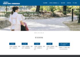 Hyoroken.jp thumbnail