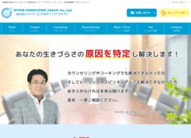 Hyper-consulting.jp thumbnail