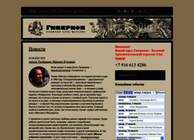 Hyperionbook.ru thumbnail