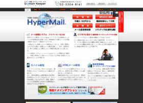 Hypermail.ne.jp thumbnail