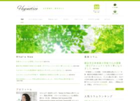 Hypnotice.jp thumbnail