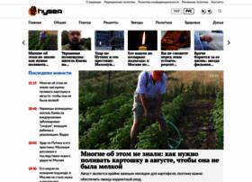 Hyser.com.ua thumbnail