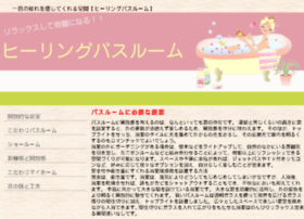 Hyuga-f.jp thumbnail