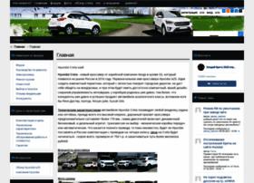 Hyundai-creta.net thumbnail