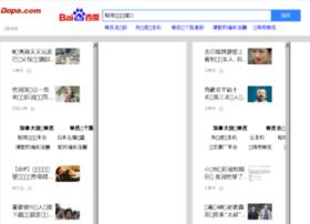 Hyundai-digital.com.cn thumbnail