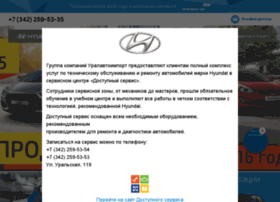 Hyundai-uai.ru thumbnail