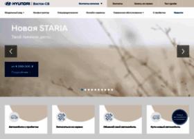 Hyundai-vostok.ru thumbnail