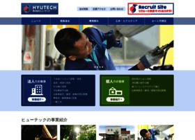 Hyutech.co.jp thumbnail
