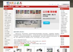 Hz.com.tw thumbnail