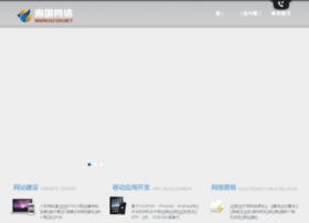 Hz120.net thumbnail